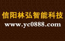 信阳工业城林弘电动伸缩门